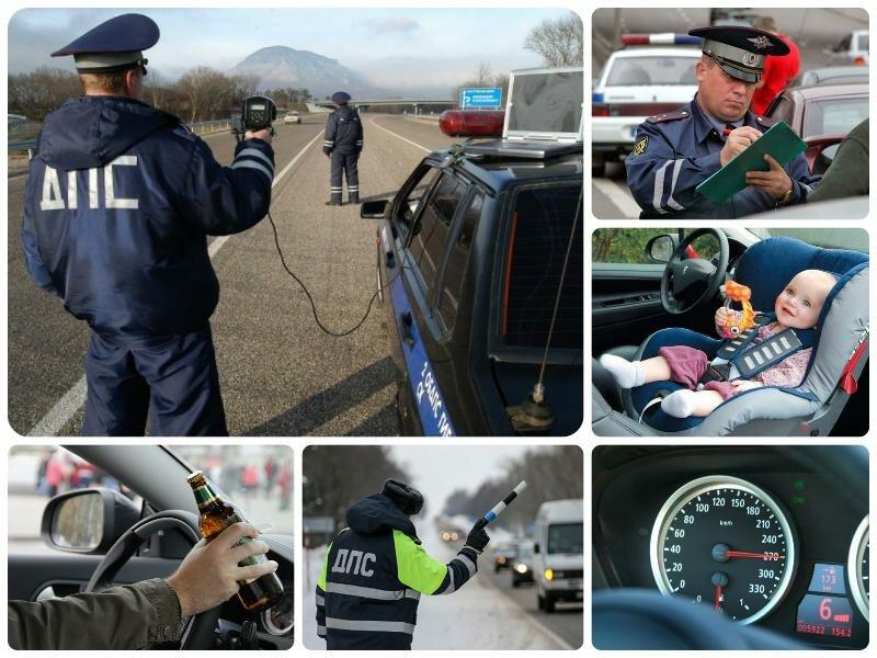 Правила дорожного движения 2017. Изменения, последние новости
