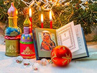 Православные праздники в январе 2017 года