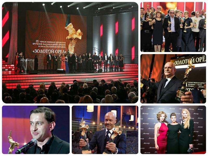 Премия Золотой орел 2017. Номинанты, победители