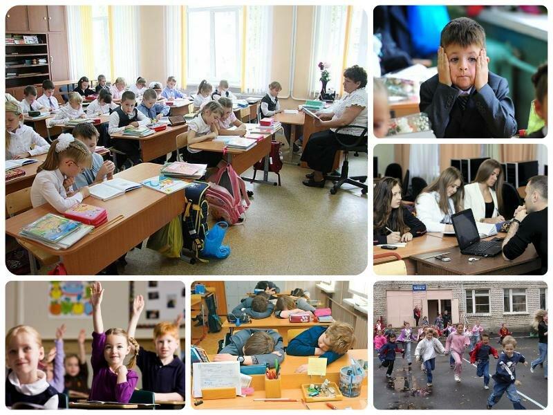 Пятидневка в школах 2016 - 2017 в России