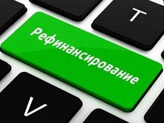 Ставка рефинансирования ЦБ РФ на 2017 год