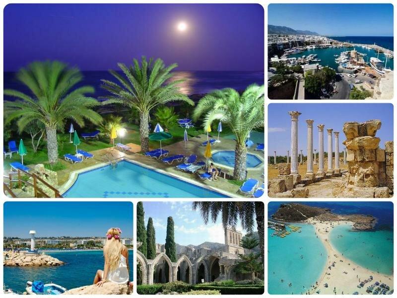 Туры на Кипр в 2017 году. Ранее бронирование