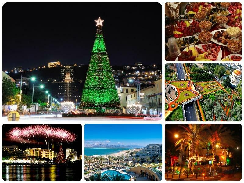 Туры в Израиль на Новый год 2017. Раннее бронирование