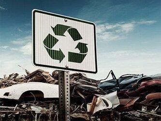 Утилизация автомобилей 2017