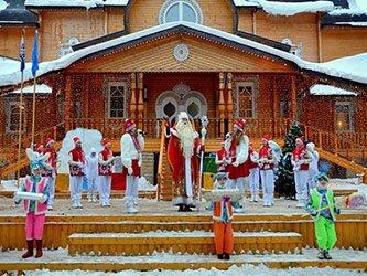 В гости к Деду Морозу на зимние каникулы 2017