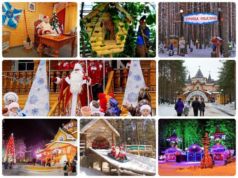 В гости к Деду Морозу на зимние каникулы 2017 в Великий Устюг