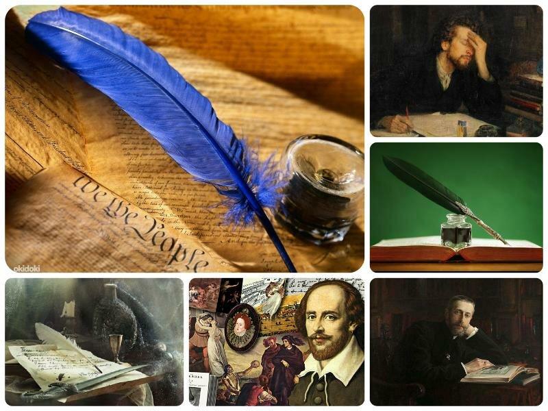 Юбилеи писателей и поэтов в 2017 году по месяцам