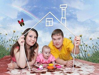 Жилищная программа Молодая семья 2017