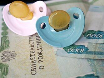 Единовременная выплата из Материнского капитала в 2017 году