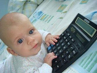 Индексация материнского капитала в 2017 году