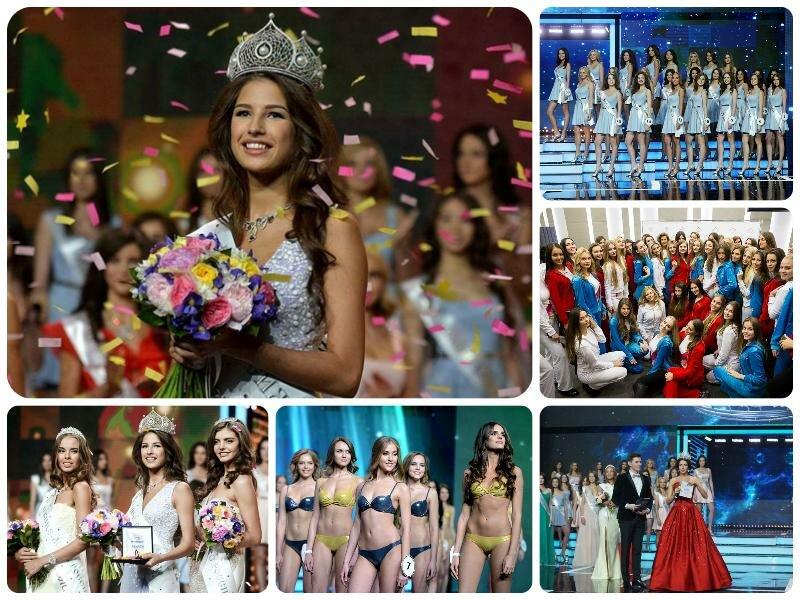 Мисс Россия 2017. Какого числа, участницы