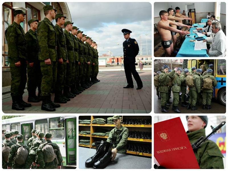 Призыв в армию 2017 в России. Сроки призыва, нововведения