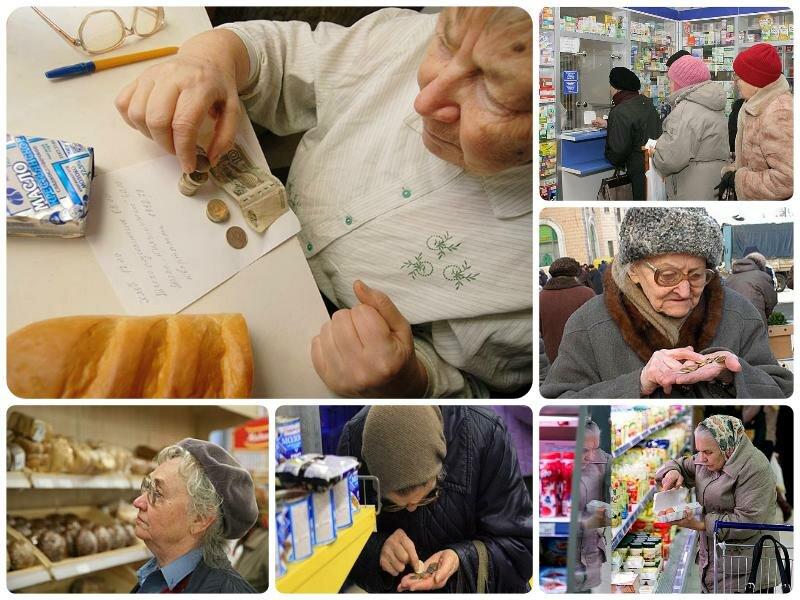 Прожиточный минимум пенсионера на 2017 год в России. Последние новости
