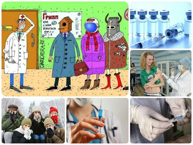 Вакцина от гриппа 2016 - 2017. Гриппол, инфлюак