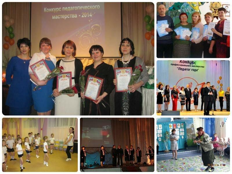 Всероссийский фестиваль педагогического творчества 2016 - 2017