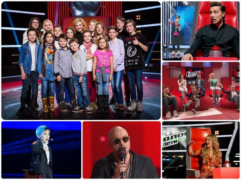 Голос дети 2017. Новый сезон в России