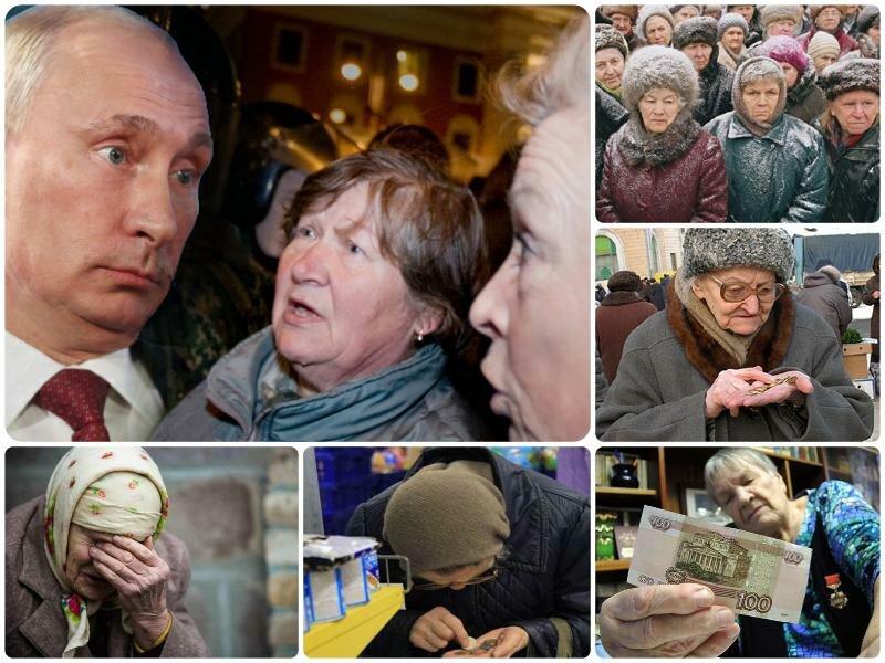 Кто получит единовременную выплату 5000 рублей в январе 2017