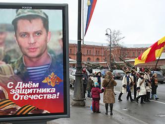 Мероприятия на 23 февраля в Москве 2017