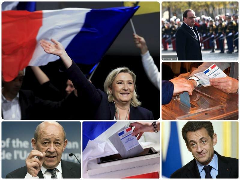 Выборы президента Франции 2017. Прогнозы, кандидаты, опросы
