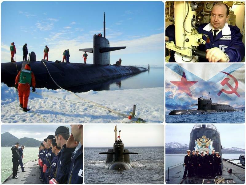 День моряка-подводника 2017 в России. Какого числа