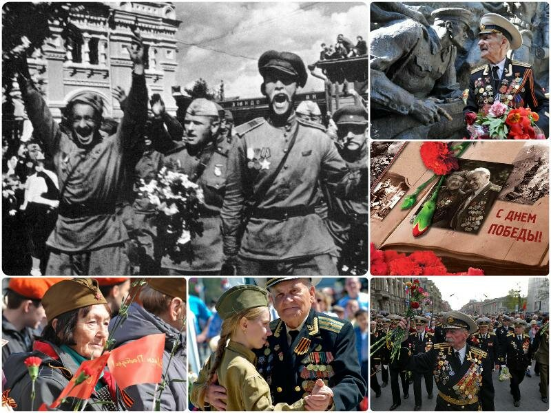 День Победы в 2017 году. Каого числа