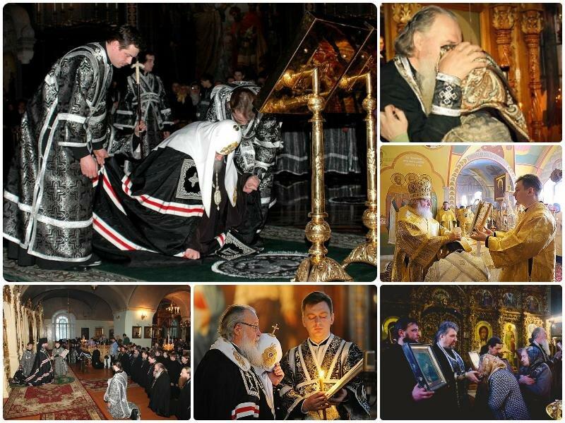 Прощенное воскресенье в 2017 году. Какого числа у православных
